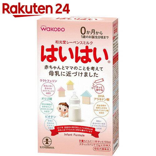 和光堂 レーベンスミルク はいはい スティックパック 13g×10本