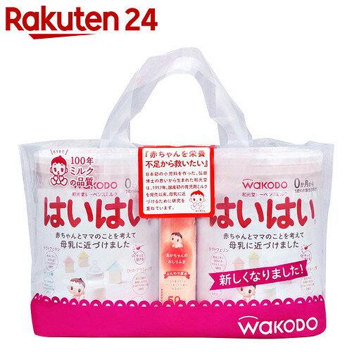 和光堂 レーベンスミルク はいはい(おしりふき50枚入×1個付き) 810g×2個パック