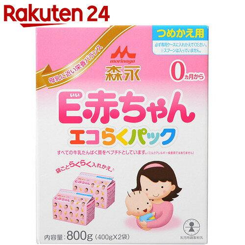 森永 E赤ちゃん エコらくパック つめかえ用 400g×2袋×12個【楽天24】