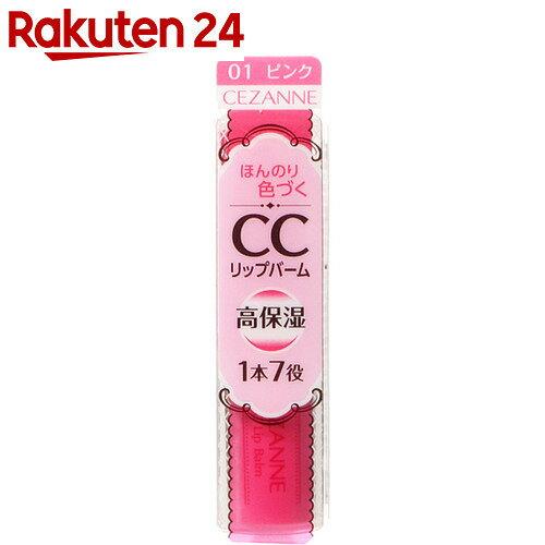 セザンヌ CCリップバーム01 ピンク