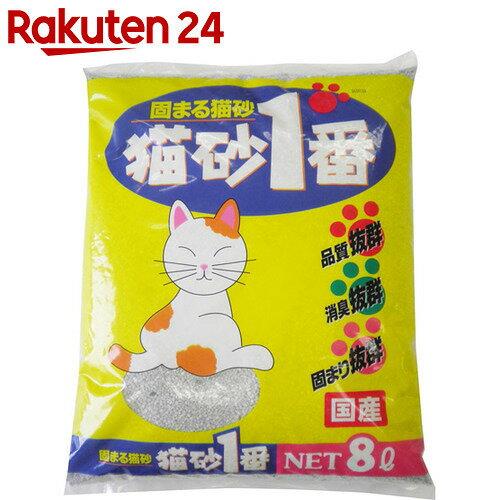 クニミネ 猫砂1番 8L