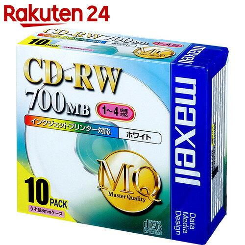 マクセル データ用 CD-RW 1-4倍速対応 インクジェットプリンター対応 ホワイト 700MB 10枚 CDRW80PW.S1P10S