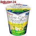 明星 低糖質麺 ローカーボNoodles やわらか蒸し鶏のレモンジンジャースープ 52g×12個【楽天24】【ケース販売】[明星 カップラーメン]