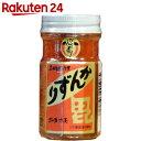 かんずり 47g【楽天24】[かんずり 唐辛子(調味料)]