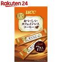 UCC おいしいカフェインレスコーヒー スティック 7P【楽天24】