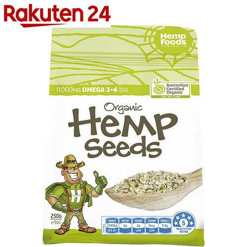 有機麻の実ナッツ (ヘンプシードナッツ) 250g