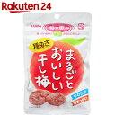 カンロ まるごとおいしい干し梅 24g×6袋【楽天24】【ケース販売】[KANRO(カンロ) 干し梅]