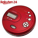 コイズミ ポータブルCDプレーヤー レッド SAD-3902/R【楽天24】[コイズミ CDプレーヤー]