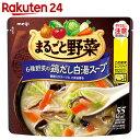 明治 まるごと野菜 6種野菜の鶏だし白湯スープ 200g【楽天24】[まるごと野菜 野菜スープ]