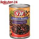 S&W レッドキドニービーンズ 432g【楽天24】【あす楽対応】[S&W 豆類(缶詰・瓶)]