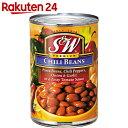 S&W チリビーンズ 439g【楽天24】[S&W 豆類(缶詰・瓶)]