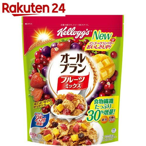 ケロッグ オールブラン フルーツミックス 徳用袋 440g【kxx】【HOF13】【rank_review】