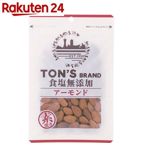 TON'S 食塩無添加アーモンド 95g
