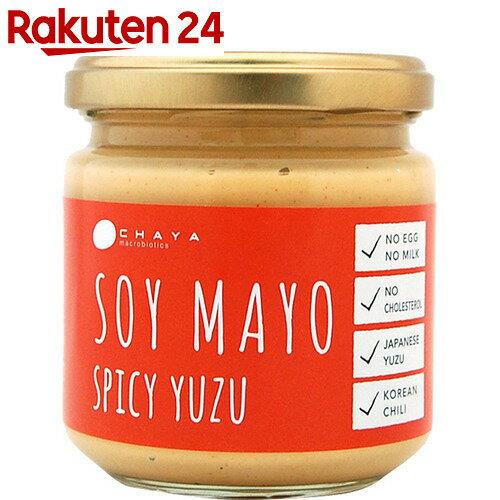 CHAYA(チャヤ) マクロビオティックス ソイマヨ スパイシー柚子 170g