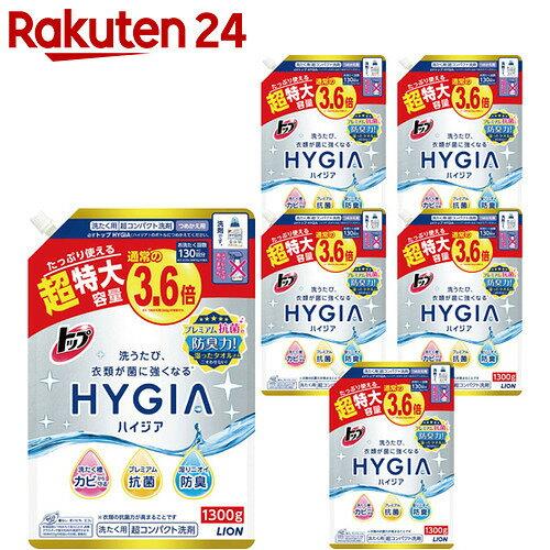 トップ HYGIA(ハイジア) つめかえ用 超特大 1300g×6個