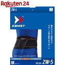 ザムスト サポーター ミドルサポート スタンダードタイプ ZW-5 腰 Mサイズ(ウエスト 75-85cm) 1個入 383502【楽天24】…