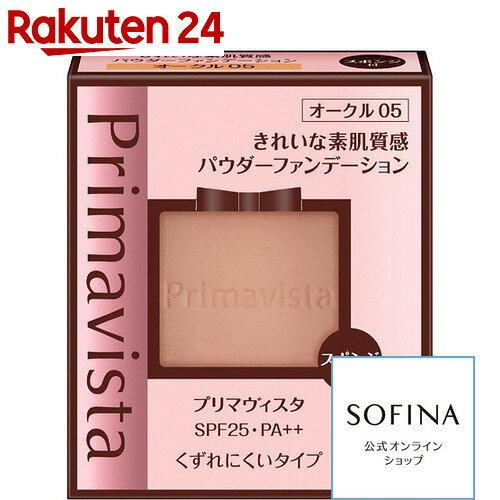 ソフィーナ プリマヴィスタ きれいな素肌質感パウダーファンデーション SPF25 PA++ オークル05 レフィル 9g