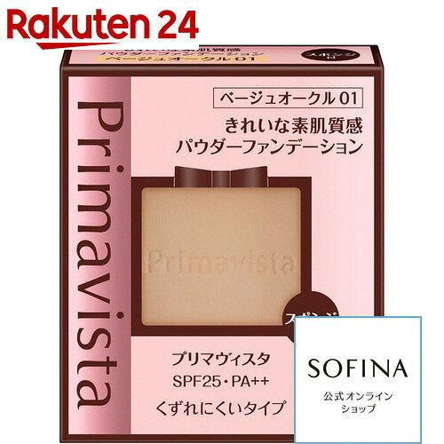 ソフィーナ プリマヴィスタ きれいな素肌質感パウダーファンデーション SPF25 PA++ ベージュオークル01 レフィル 9g