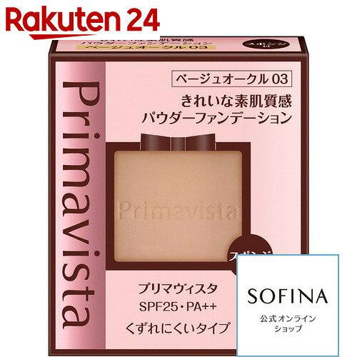 ソフィーナ プリマヴィスタ きれいな素肌質感パウダーファンデーション SPF25 PA++ ベージュオークル03 レフィル 9g