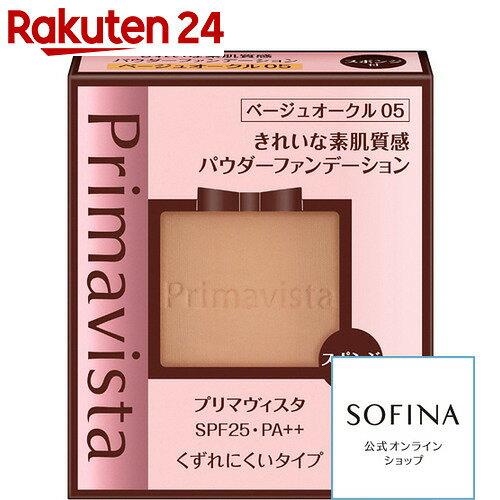 ソフィーナ プリマヴィスタ きれいな素肌質感パウダーファンデーション SPF25 PA++ ベージュオークル05 レフィル 9g