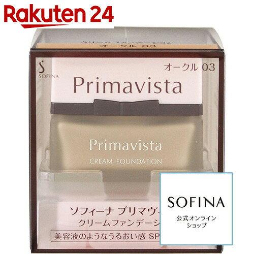 ソフィーナ プリマヴィスタ クリームファンデーション SPF15 PA++ オークル03 30g