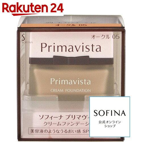 ソフィーナ プリマヴィスタ クリームファンデーション SPF15 PA++ オークル05 30g