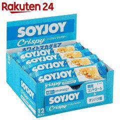 SOYJOY(ソイジョイ)クリスピーホワイトマカダミア25g×12本