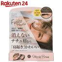 Fujiko(フジコ) 眉ティント02 モカブラウン 5g【楽天24】【あす楽対応】[Fujiko(フジコ) 眉マスカラ(アイブロウマスカ…
