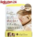 Fujiko(フジコ) 眉ティント04 ライトブラウン 5g【楽天24】【あす楽対応】[Fujiko(フジコ) 眉マスカラ(アイブロウマス…
