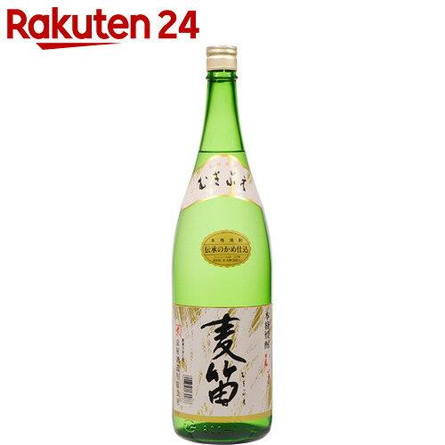 京屋酒造 麦笛 むぎ焼酎 25度 1.8L