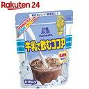 森永 牛乳で飲むココア 200g【楽天24】