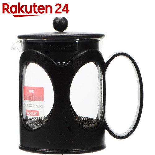 bodum(ボダム) KENYA(ケニア) フレンチプレスコーヒーメーカー 0.5L ブラック 10683-01