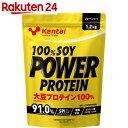 Kentai(ケンタイ) 100%SOYパワープロテイン プレーンタイプ 1.2kg