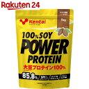 Kentai(ケンタイ) 100%SOYパワープロテイン ココア風味 1kg