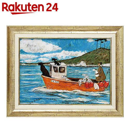 ユーパワー アートフレーム サム・トフト Gel加工 犬と釣り人と小さな船 ST-08022