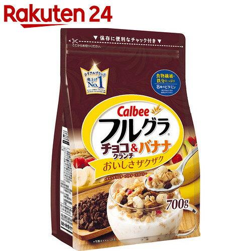 カルビー フルグラ チョコクランチ&バナナ 700g×6袋【SPDL_5】