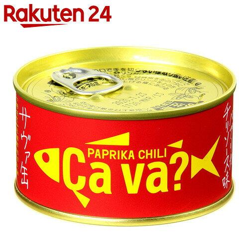 岩手県産 サヴァ缶 国産サバのパプリカチリソース味 170g
