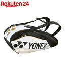 YONEX(ヨネックス) PRO SERIES ラケットバック6 リュック付き(ラケット6本用) ホワイト BAG1602R【楽天24】