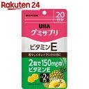 UHA味覚糖 グミサプリ ビタミンE パイナップル味 20日分 40粒【楽天24】[UHAグミサプリ 栄養機能食品(ビタミンE)]