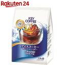 キーコーヒー グランドテイスト アイスコーヒー(粉) 320g【楽天24】[キーコーヒー(KEY COFFEE) レギュラーコーヒー(粉)]