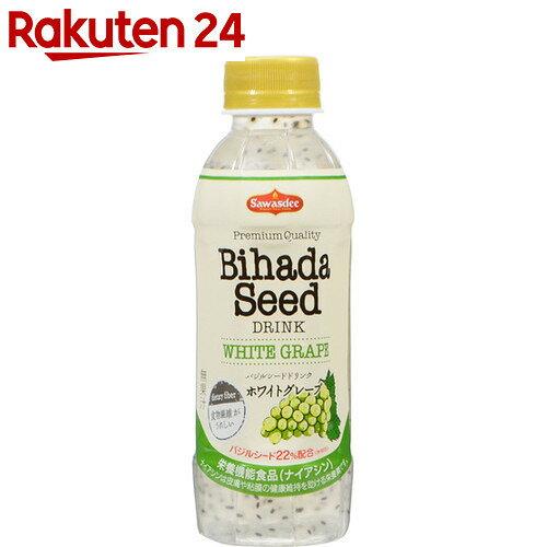 Bihada Seed Drink ホワイトグレープ 200ml