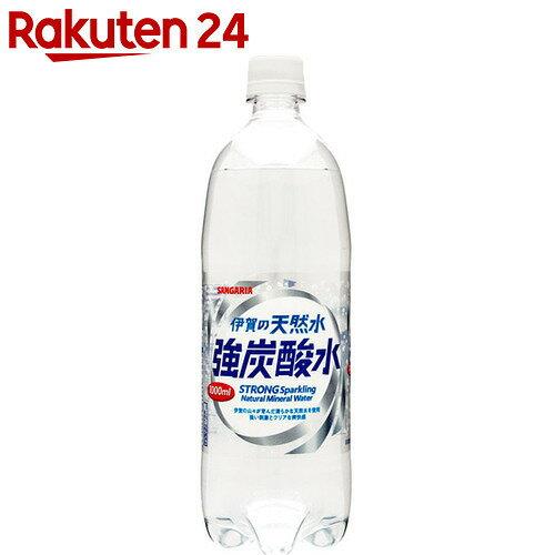 【ケース販売】天然水強炭酸水 1000ml×12本【SPDL_2】
