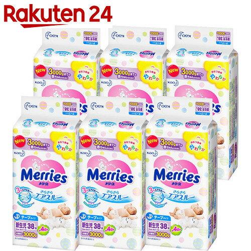 【ケース販売】メリーズ さらさらエアスルー テープ 新生児3000gまでサイズ 38枚×6パック (228枚入り)【ko74td】