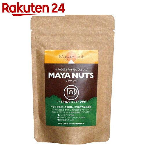 マヤナッツコーヒー 100g