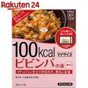 マイサイズ 100kcal ビビンバの素 90g【楽天24】[マイサイズ 低カロリー食品(主食)]