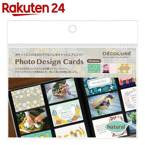 デコルーレ フォトデザインカードセット 13柄×各2枚 ナチュラル PTCL-05