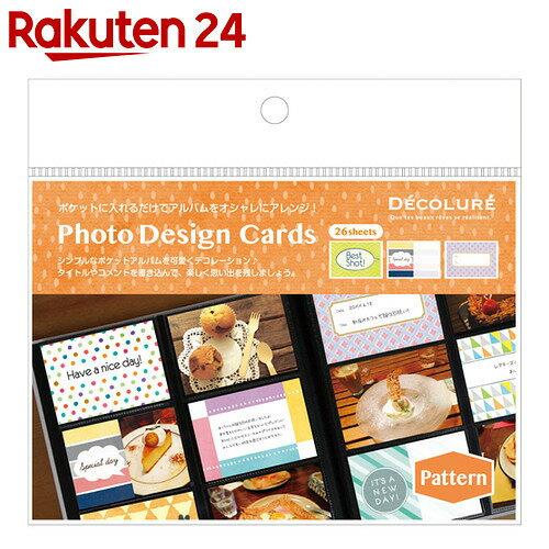 デコルーレ フォトデザインカードセット 13柄×各2枚 パターン PTCL-06