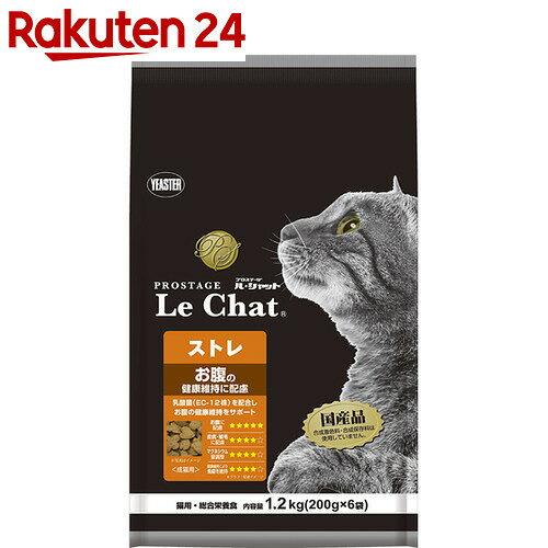 プロステージ ル・シャット ストレ 1.2kg(200g×6袋)