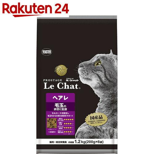 プロステージ ル・シャット ヘアレ 1.2kg(200g×6袋)