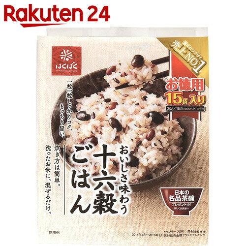 はくばく おいしさ味わう 十六穀ごはん お徳用 30g×15袋【SPDL_5】